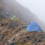 В горах Камчатки